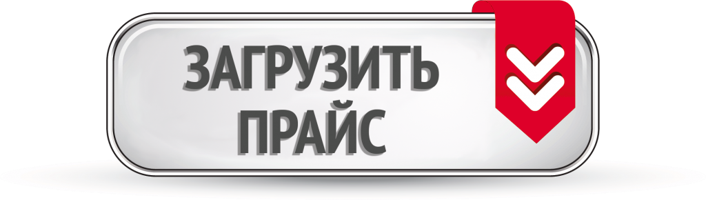 Электронная цифровая подпись в Кемерово